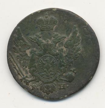 1 грош 1828 г. FH. Для Польши (Николай I). Тиражная монета