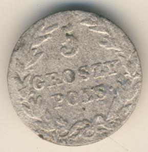 5 копеек 1810 г. СПБ ФГ. Александр I Гурт широкие насечки вправо