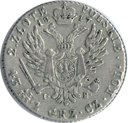 2 злотых 1817 г. IB. Для Польши (Александр I)