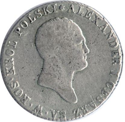 2 злотых 1817 г. IB. Для Польши (Александр I).