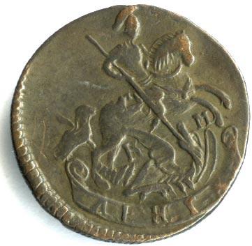 Денга 1785 г. КМ. Екатерина II. Тиражная монета
