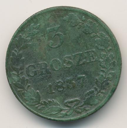 3 гроша 1837 г. MW. Русско-Польские (Николай I) Тиражная монета