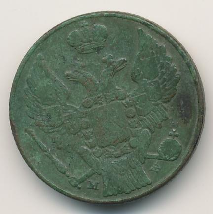 3 гроша 1837 г. MW. Русско-Польские (Николай I). Тиражная монета