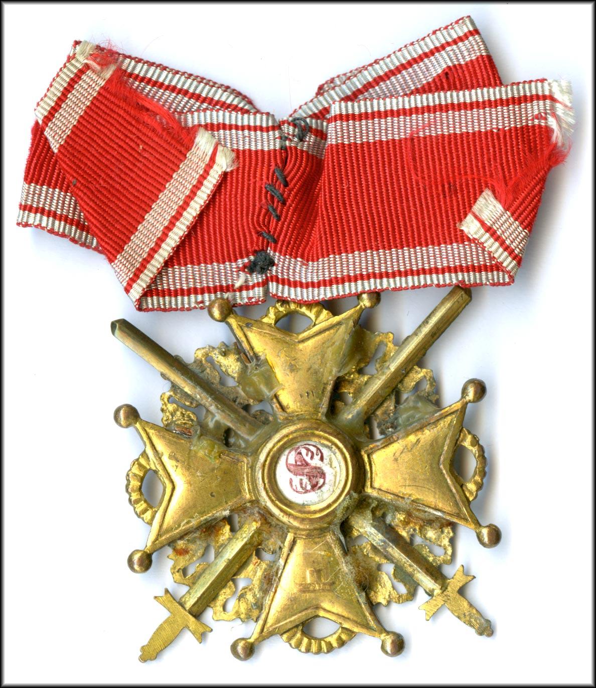 оригинальные фото ордена св станислава легкие шелковые