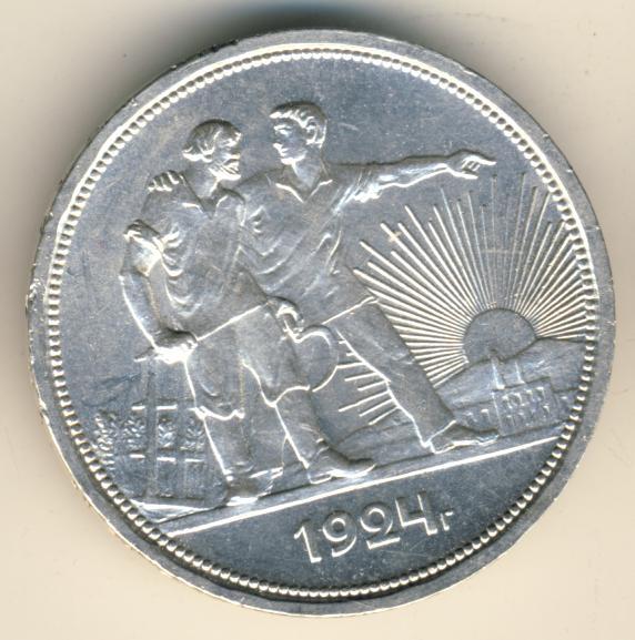 Юкоинс монета 2 лата 1929
