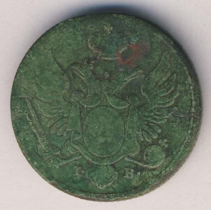 3 гроша 1820 г. IB. Для Польши (Александр I). Тиражная монета