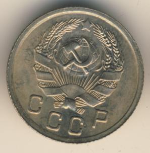 10 копеек 1935 г Буквы «КОП» расставлены