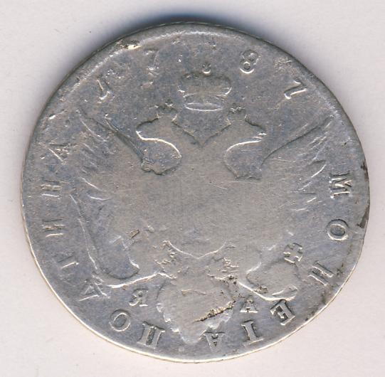 Полтина 1787 г. СПБ ЯА. Екатерина II