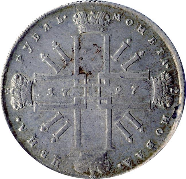 рубль Петра II 1727 года