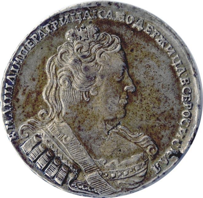 серебряный рубль Анна Иоанновны 1733 года