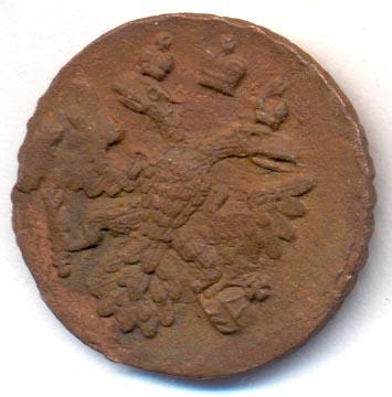 Полушка 1737 г. Анна Иоанновна. Красный монетный двор