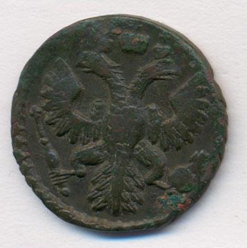 Полушка 1743 г. Елизавета I.