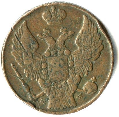 3 гроша 1838 г. MW. Русско-Польские (Николай I). Тиражная монета
