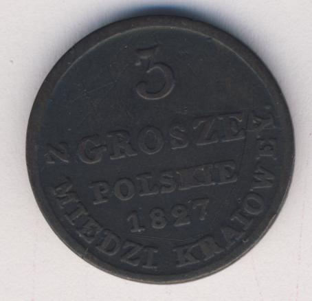 3 гроша 1827 г. IB. Для Польши (Николай I) Инициалы минцмейстера IB