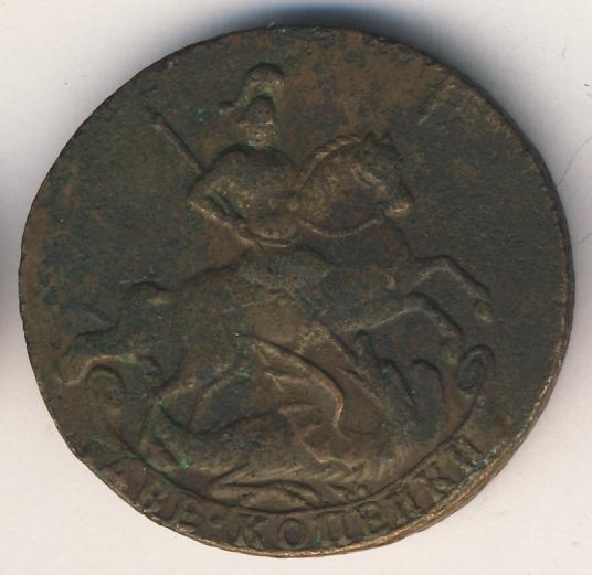 2 копейки 1760 г. Елизавета I Номинал под св. Георгием. Красный монетный двор