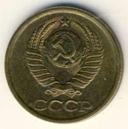 1 копейка 1987 г