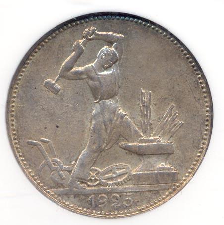 9 грамм серебра цена монеты россии 10 рублей юбилейные города