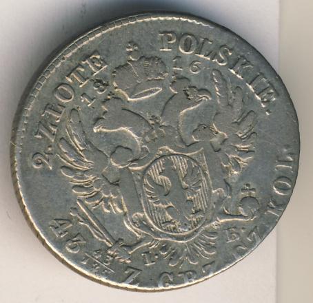 2 злотых 1816 г. IB. Для Польши (Александр I)