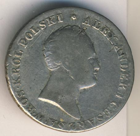 2 злотых 1816 г. IB. Для Польши (Александр I).