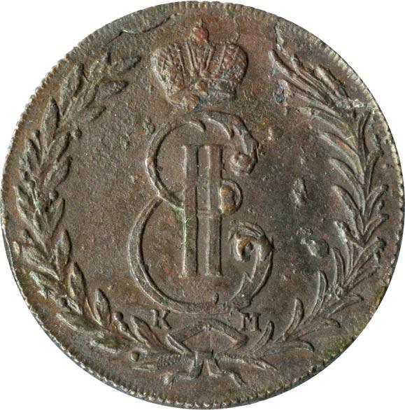 5 копеек 1768 г. КМ. Сибирская монета (Екатерина II) Тиражная монета