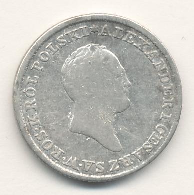 1 злотый 1823 г. IB. Для Польши (Александр I)