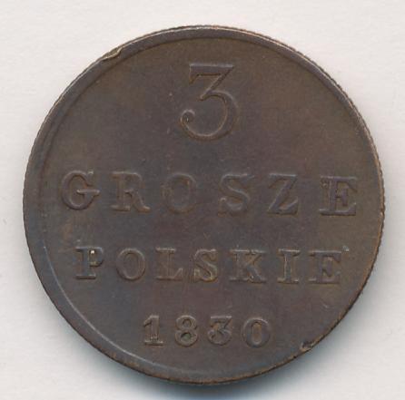 3 гроша 1830 г. FH. Для Польши (Николай I) Инициалы минцмейстера FH