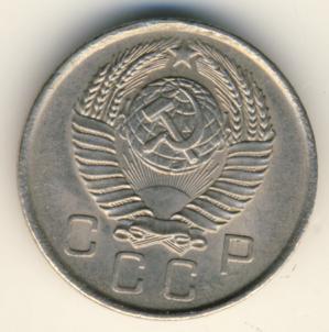 10 копеек 1957 г. Герб СССР - 16 витков ленты
