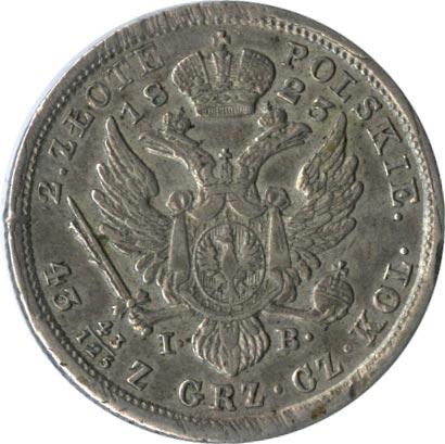 2 злотых 1823 г. IB. Для Польши (Александр I) Малая голова. для польши