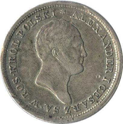 2 злотых 1823 г. IB. Для Польши (Александр I). Малая голова. для польши