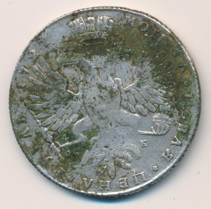 1 рубль 1727 г. СПБ. Екатерина I Петербургский тип, портрет вправо. Ромбики разделяют надпись реверса