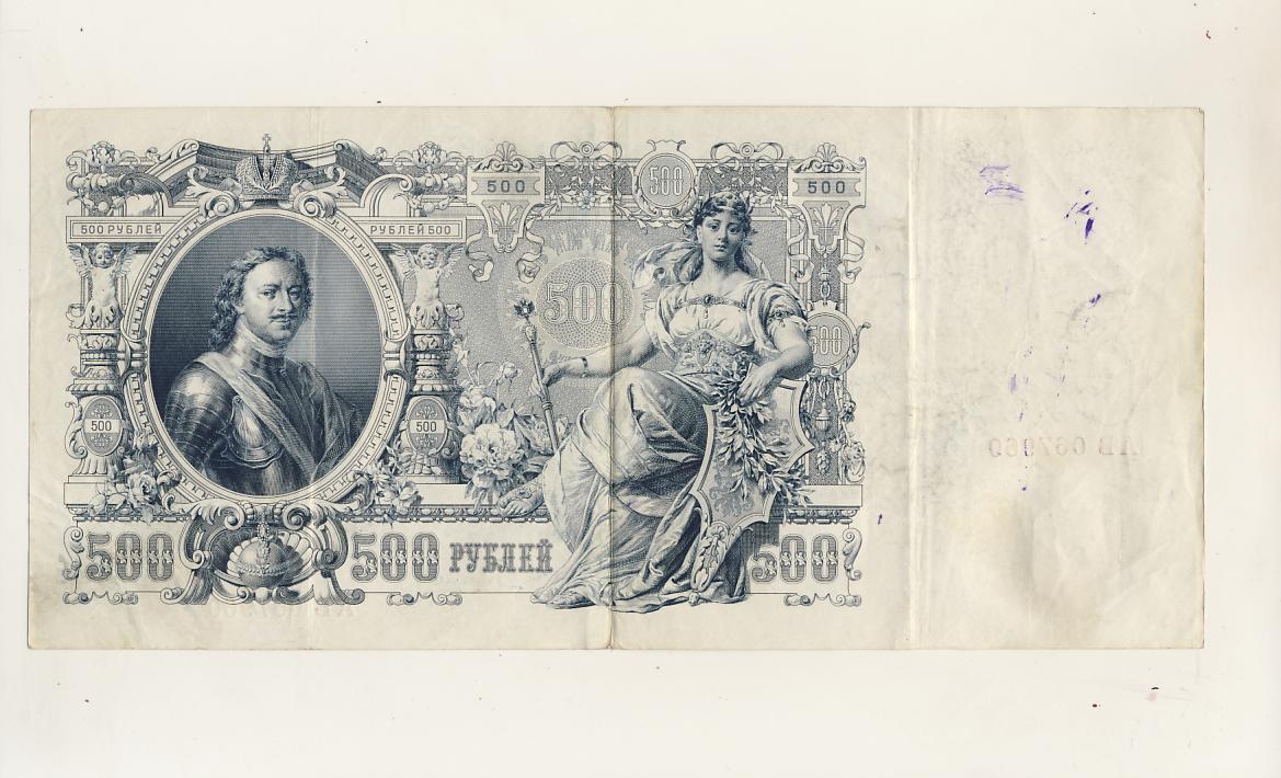 Открытки 1912 года стоимость 10