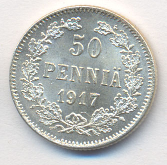 50 пенни 1917 г. S. Для Финляндии (Николай II). Гербовый орел без корон