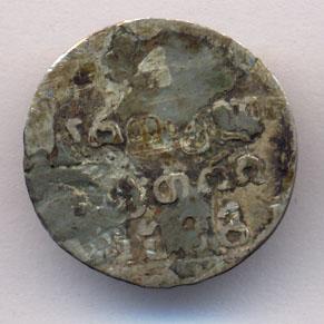 Полуабаз 1823 г. АК. Для Грузии (Александр I)