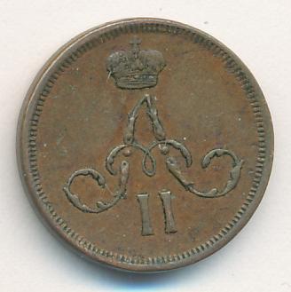 Денежка 1860 г. ЕМ. Александр II. Екатеринбургский монетный двор
