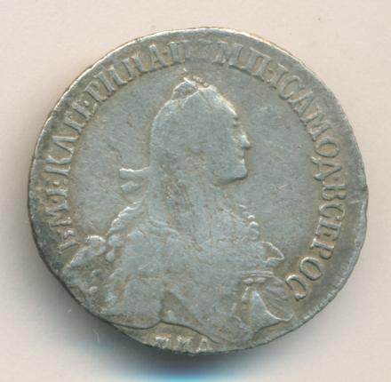20 копеек 1768 г. ММД. Екатерина II. Красный монетный двор
