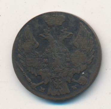10 грошей 1840 г. WW. Русско-Польские (Николай I). Ошибка в обозначении монетного двора - WW