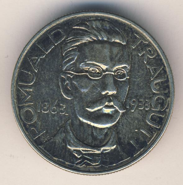 10 злотых траугутт 1933 непочтовые марки каталог