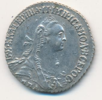 Гривенник 1774 г. ММД. Екатерина II. Красный монетный двор