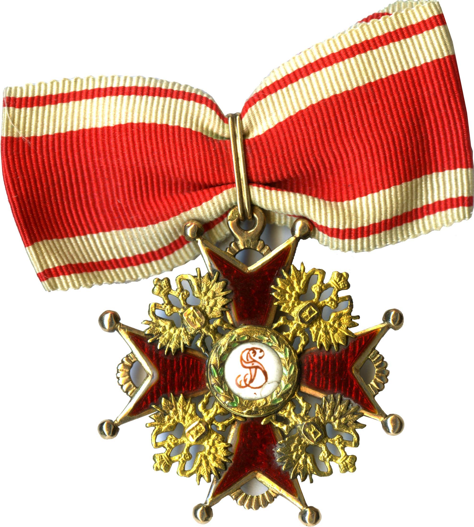 Оригинальные фото ордена св станислава