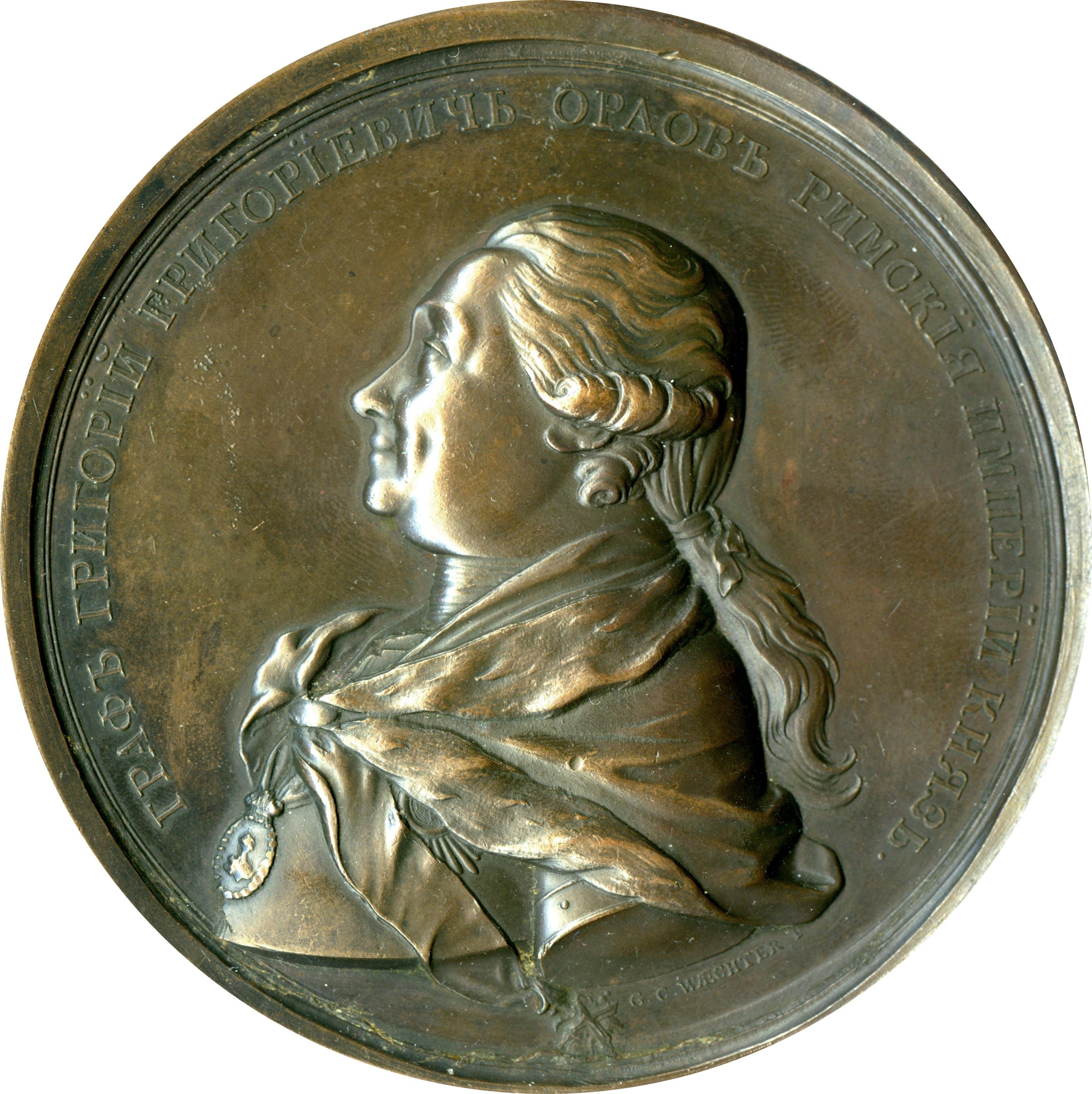 медаль в честь Григория Орлова
