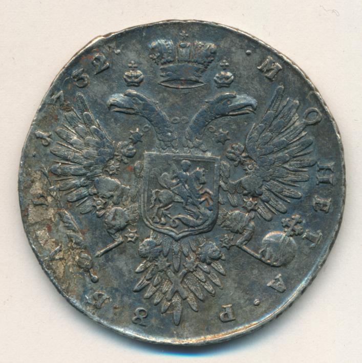 1 рубль 1732 г. Анна Иоанновна. Крест державы простой. Точки разделяют надпись реверса