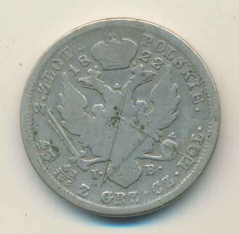 2 злотых 1822 г. IB. Для Польши (Александр I) Малая голова. для польши