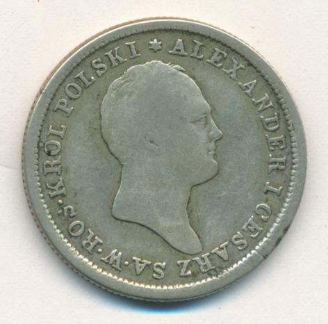 2 злотых 1824 г. IB. Для Польши (Александр I). Малая голова. для польши