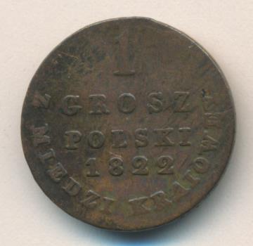 1 грош 1822 г. IB. Для Польши (Александр I) Без надписи