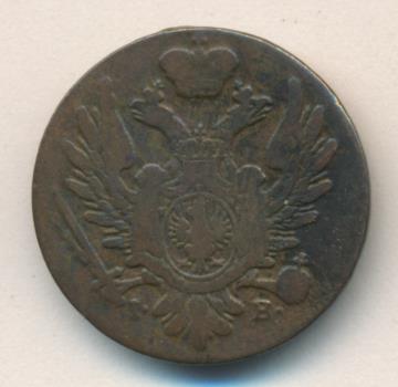 1 грош 1822 г. IB. Для Польши (Александр I). Без надписи