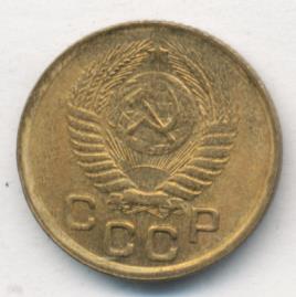 1 копейка 1951 г. Буква «Р» приподнята к гербу, диск солнца с венчиком