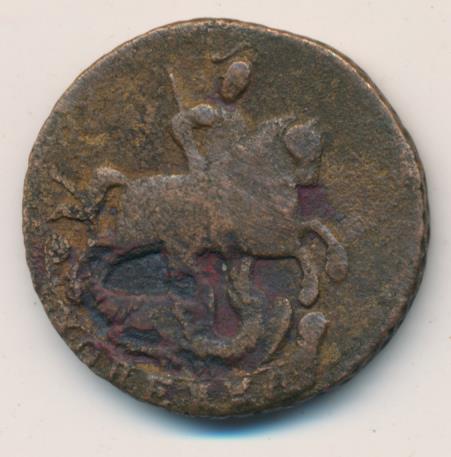 Копейка (петров-1,5р, ильин-3р). 1795.