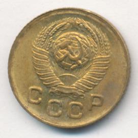 1 копейка 1948 г. Координатная сетка земного шара четкая, меридианы сходятся на полюсе