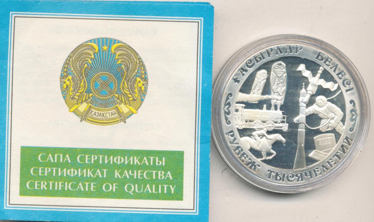 Казахстан 100 тенге 1999 купить серебряную монету цветы лилии