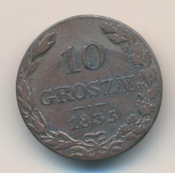 10 грошей 1835 г. MW. Русско-Польские (Николай I)